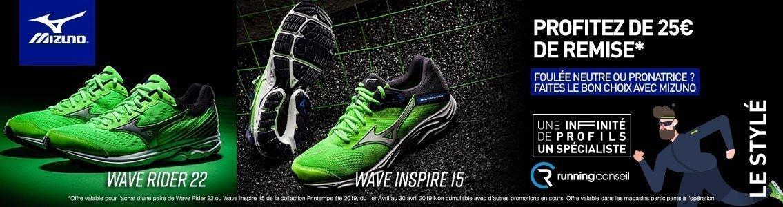 Mizuno Wave Rider 22 et Wave Inspire 15